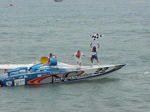 boatraceflag.jpg